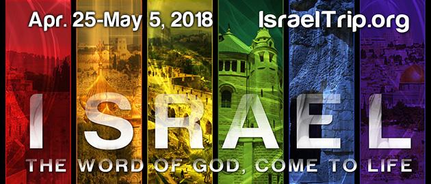 Israel trip 2018 banner